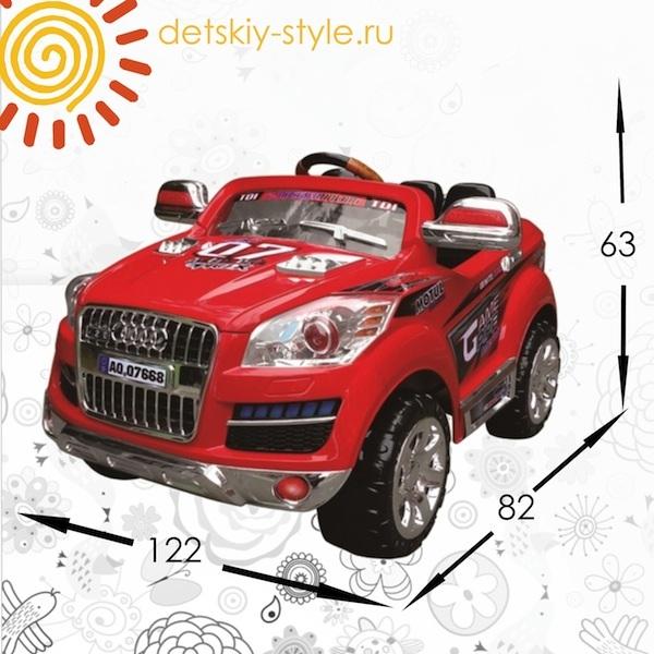 Электромобиль Audi HL128