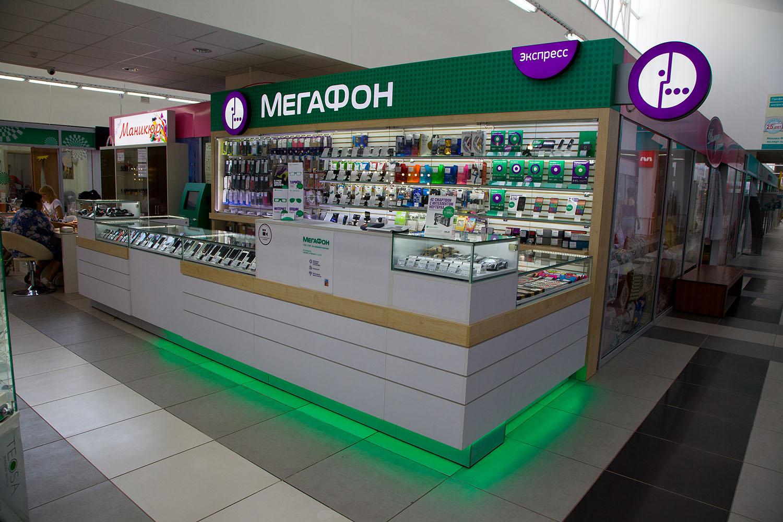 100 Друзей Мегафон Атмосфера дома Красноярск