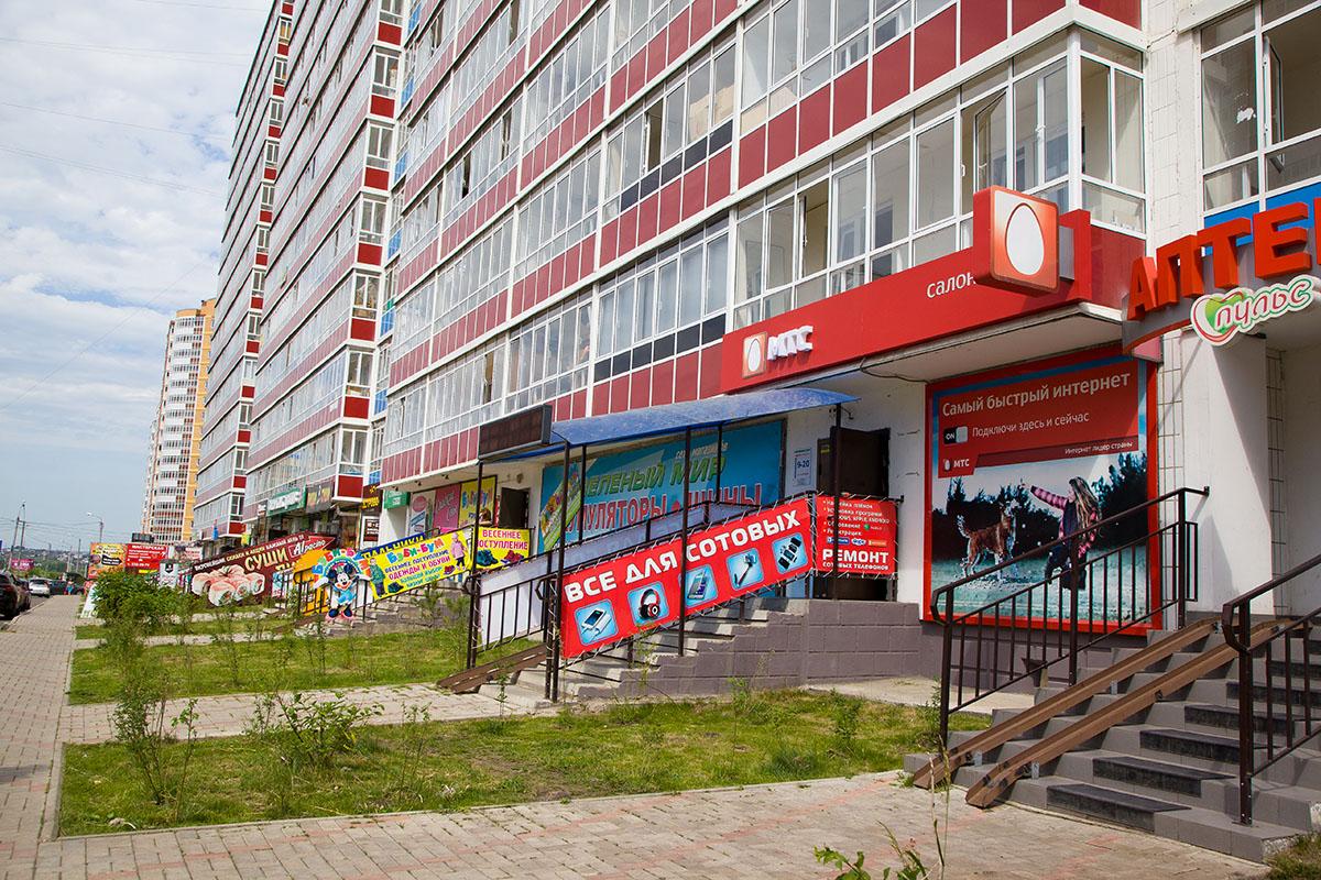 МТС Покровка Чернышевского 110 Красноярск 100 Друзей