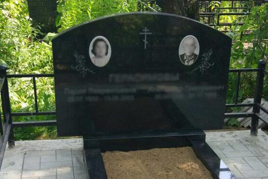 Черный горизонтальный памятник на могилу