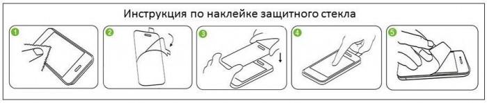 instruktsiya_po_nakleyke_zashchitnogo_stekla.jpg