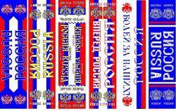 Шарфы вязаные с Российской символикой