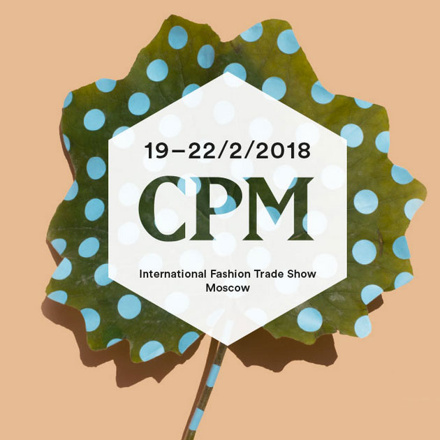 CPM30_500.jpg