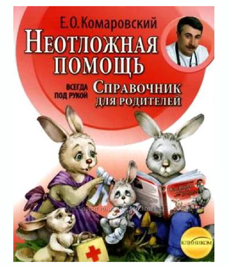 справочник.png