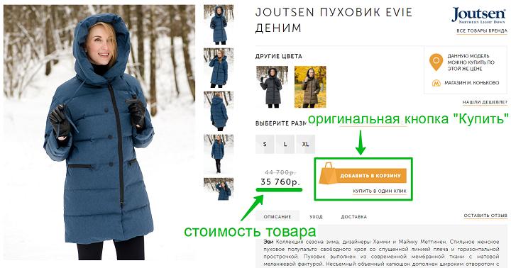 Интернет-магазин trolls-msk.ru