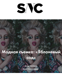 SNC-Jennifer-Loiselle-.jpg