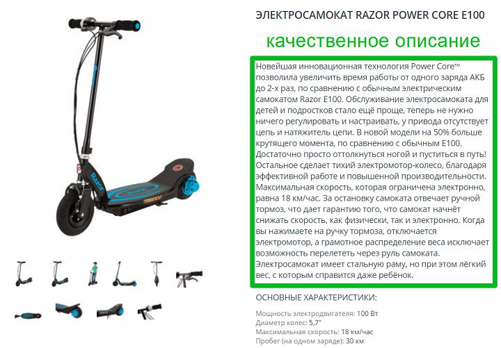 Интернет-магазин robotbaza.ru