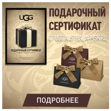 Угги купить - Интернет магазин UGG Australia | Официальный сайт