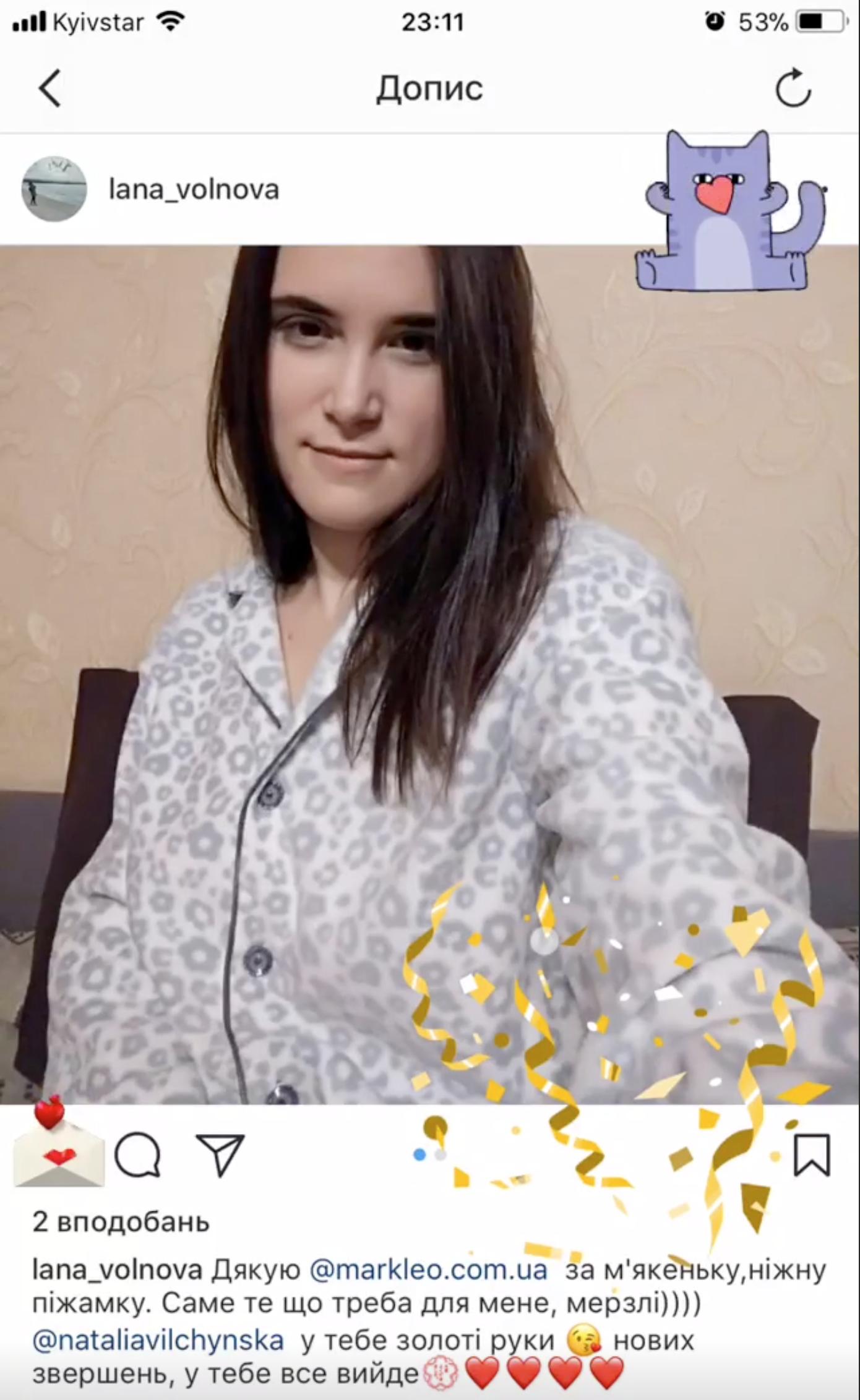 @lana_volnova