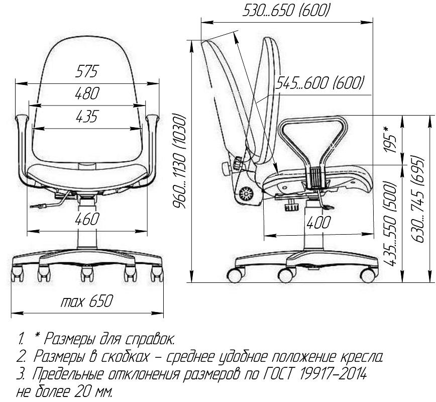 Кресло Престиж размеры