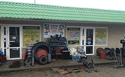 Магазин 'ФермерОк' - запчастини до сільгосптехніки