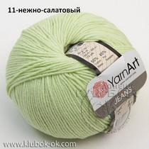 YarnArt Jeans 11