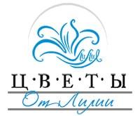 "Сайт салона цветов ""Цветы от Лилии"""