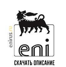 Скачать описание Eni i-Sint 5W-30