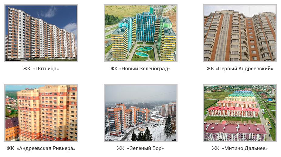 Остекление балконов и лоджий в Зеленограде