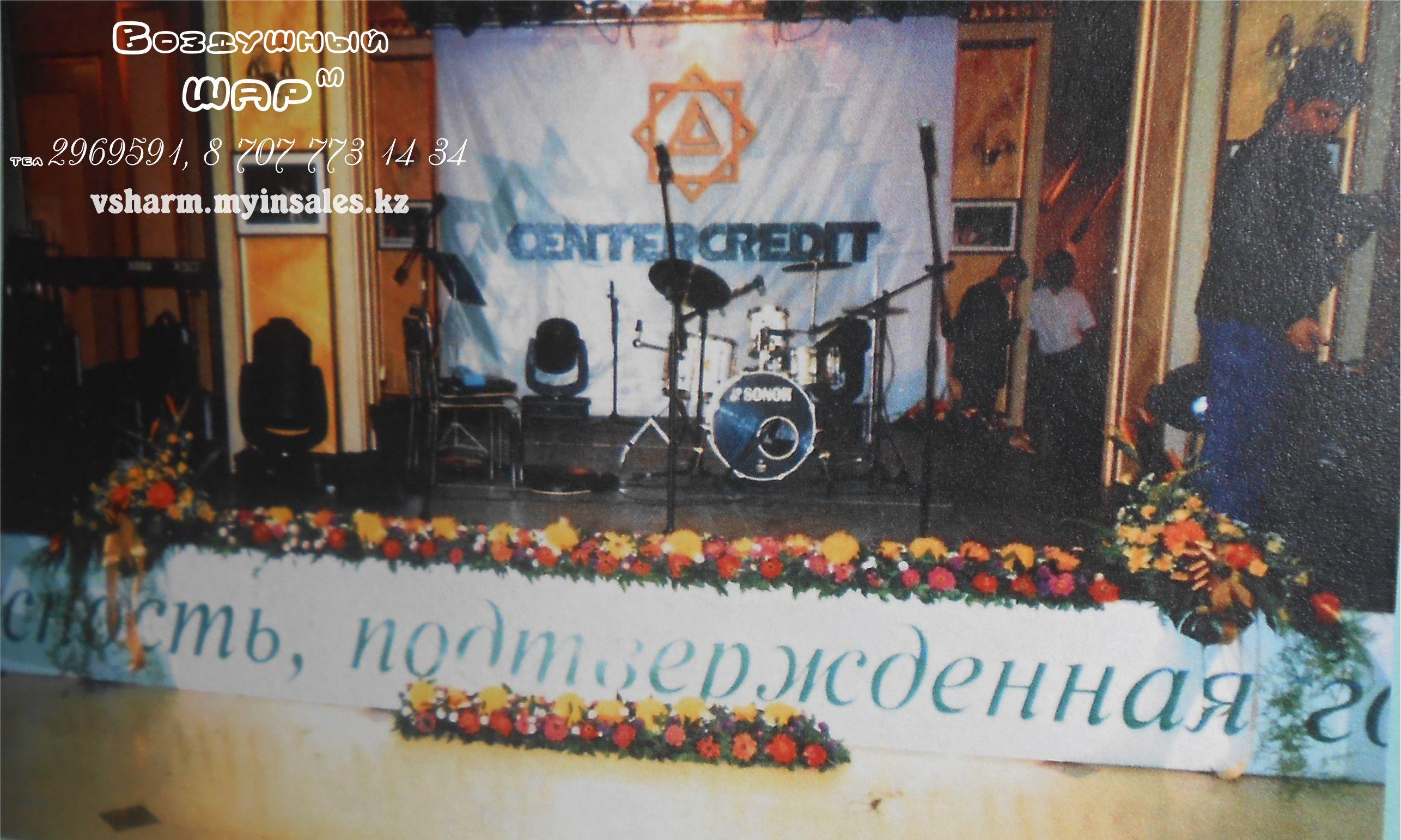 оформление_сцены_цветами_Алматы_на_корпоратив.jpg