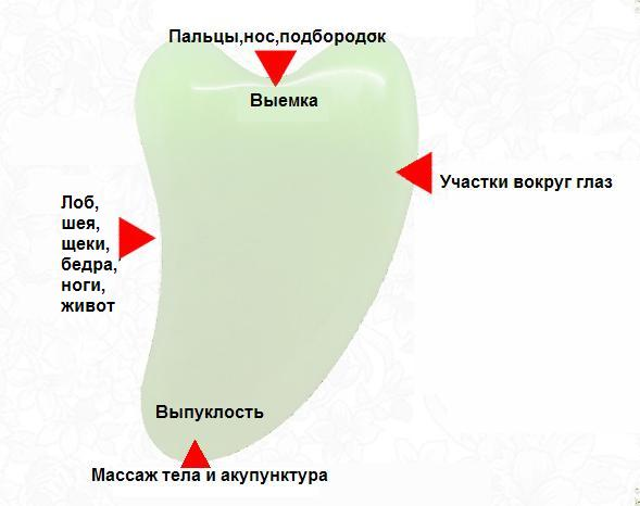 serdce_0.jpg