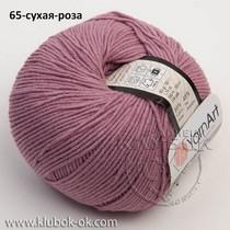Jeans YarnArt 65