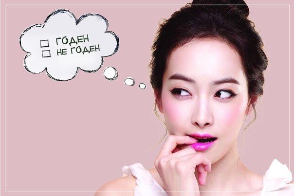 сроки годности корейской косметики