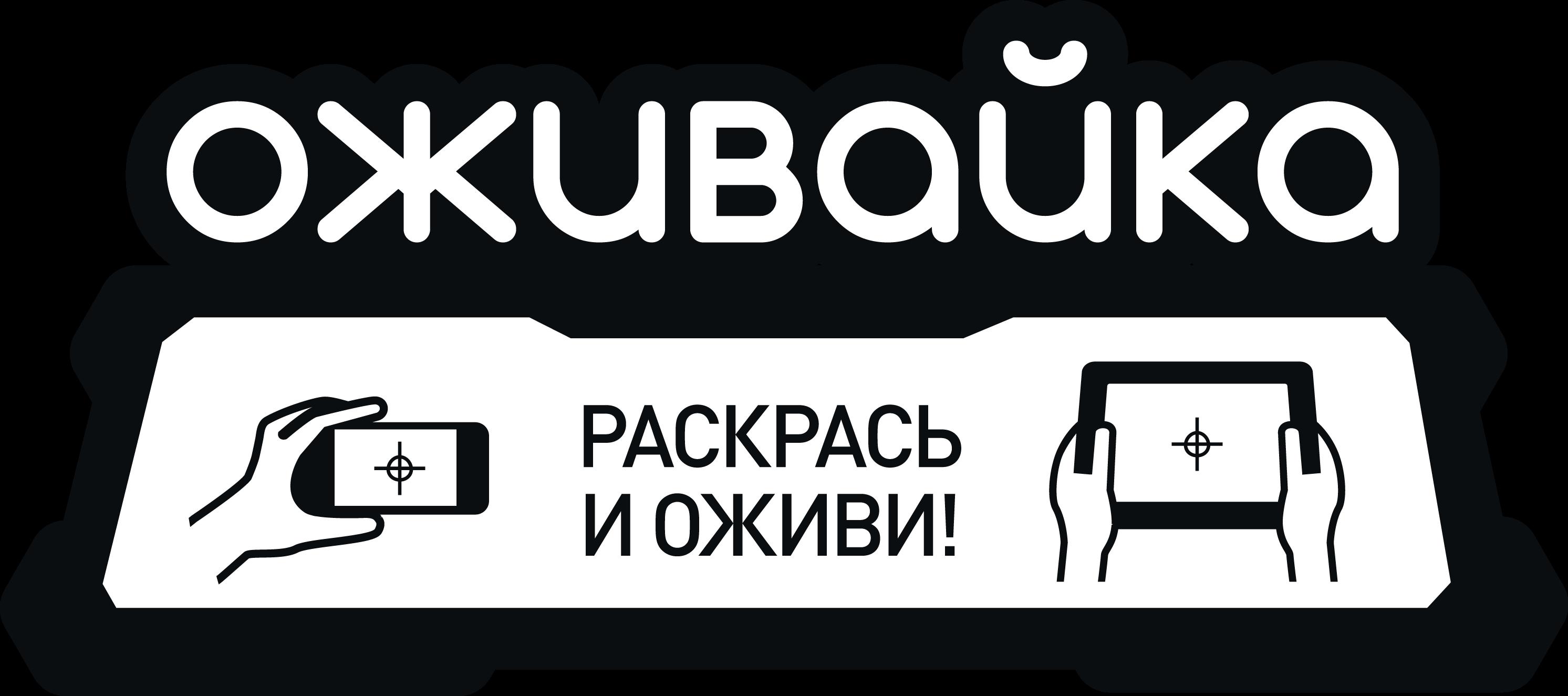 OZHIVAYKA_logo.png