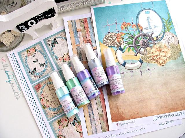 новое слово в декупажных картах-особенные красочные, яркие, сочные, пастельиные декупажные карты различных тематик по привлекательной цене купить в питере
