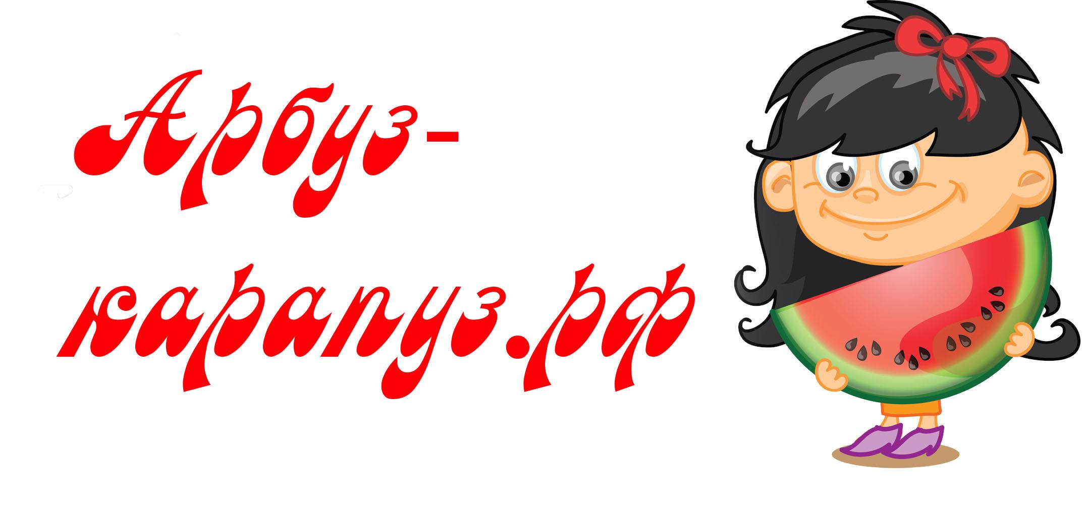 Логотип_201.jpg