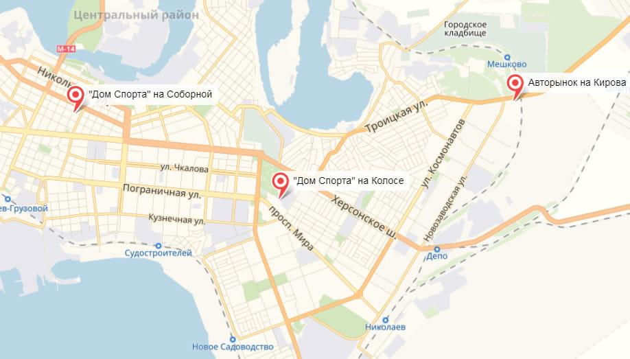 "Магазины сети ""Дом Спорта"" на карте Николава"