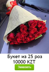 Букет_из_роз555.jpg