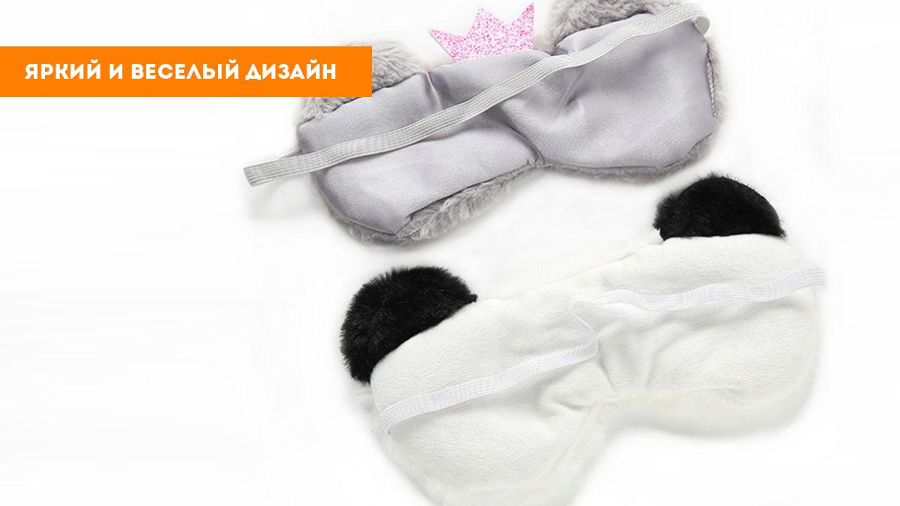 """Маска для сна """"серый мишка с короной"""""""