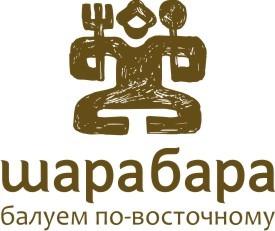 Ресторан узбекской кухни Шарабара
