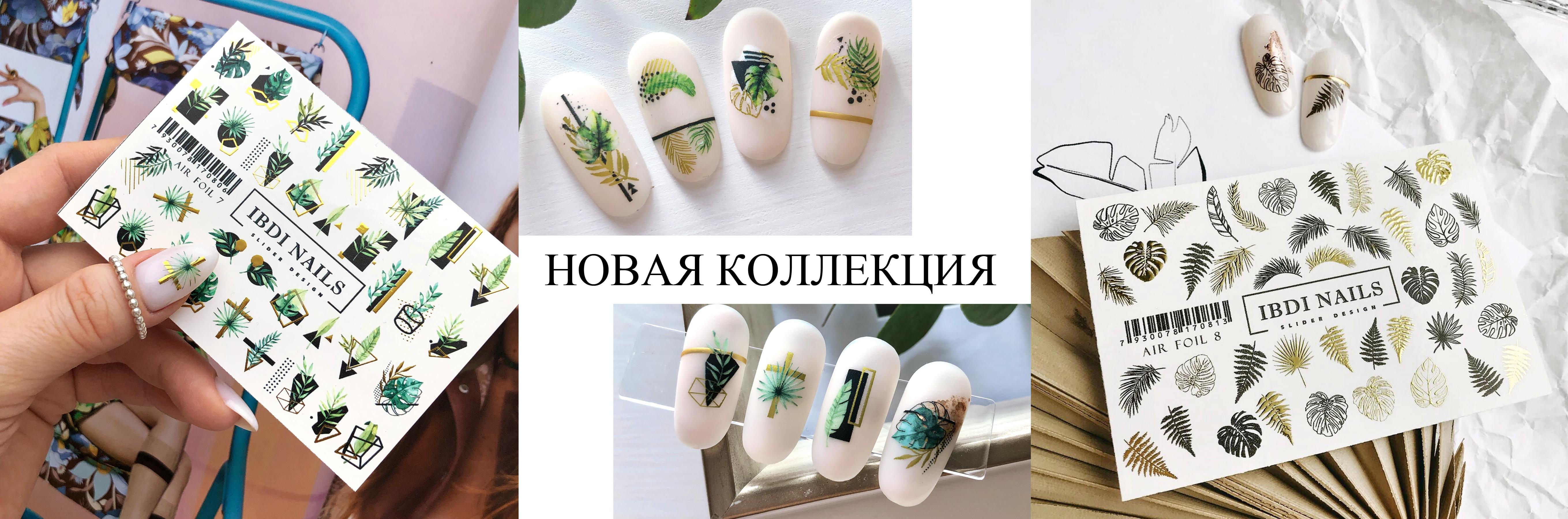 IBDI новая2
