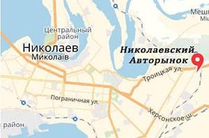Авторынок в Николаеве