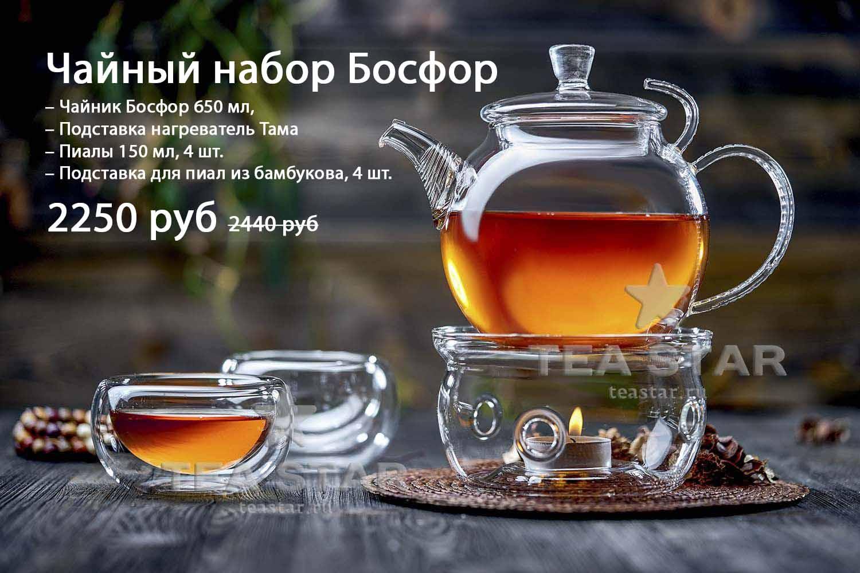 Чайный набор – стеклянный заварочный чайник, подставка подогреватель, пиалы с двойными стенками и дном