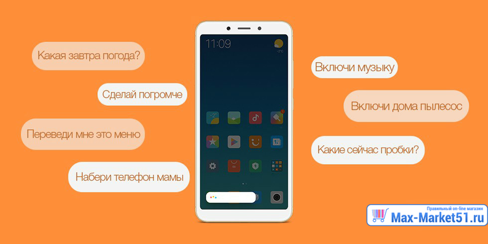 Xiaomi Redmi 6A 2 / 32GB (серый)