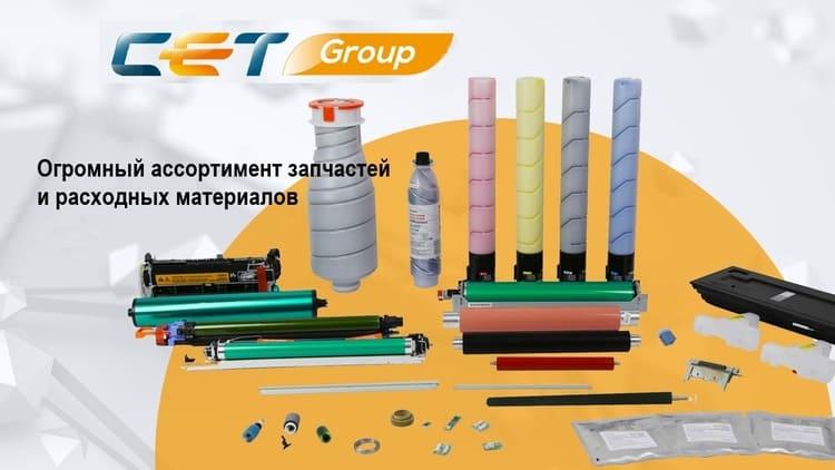 Компоненты CET для заправки и восстановления картриджей