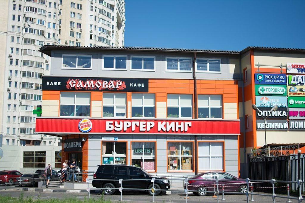 фото_ПВЗ_Мытищи_1.jpg