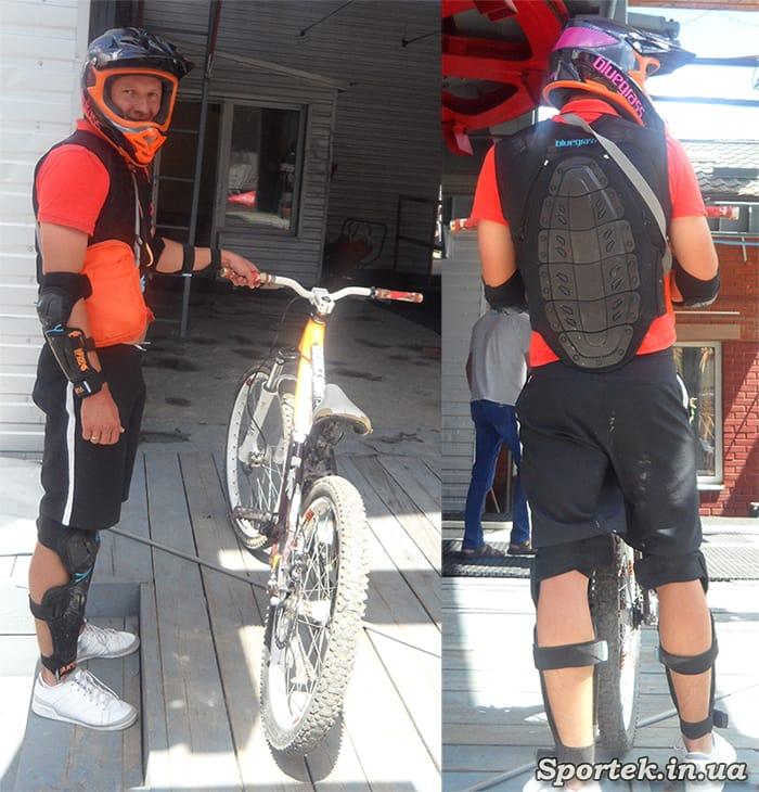 Защита велосипедиста при спуске на горном велосипеде с горы