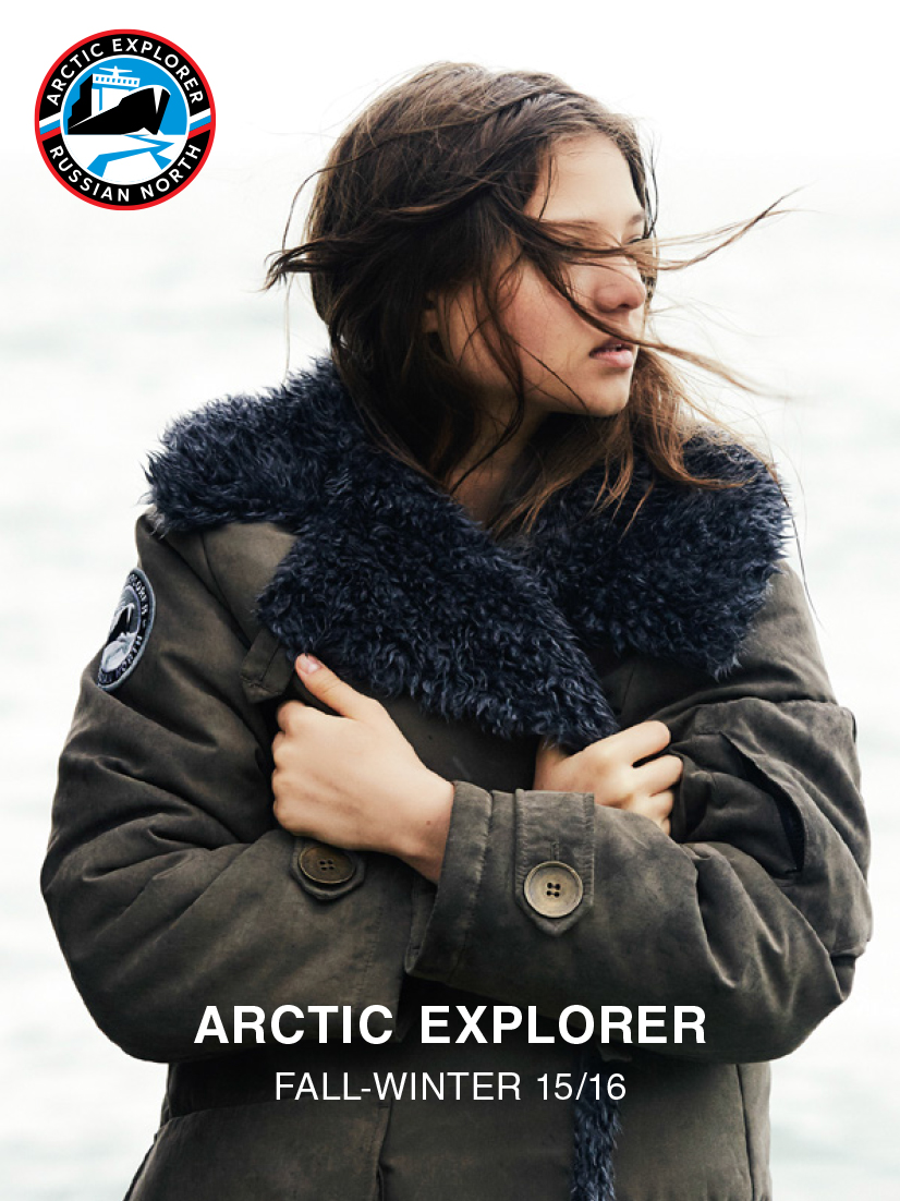 Arctic-Explorer-Lookbook-FW-15_16-FINAL-1_1.jpg
