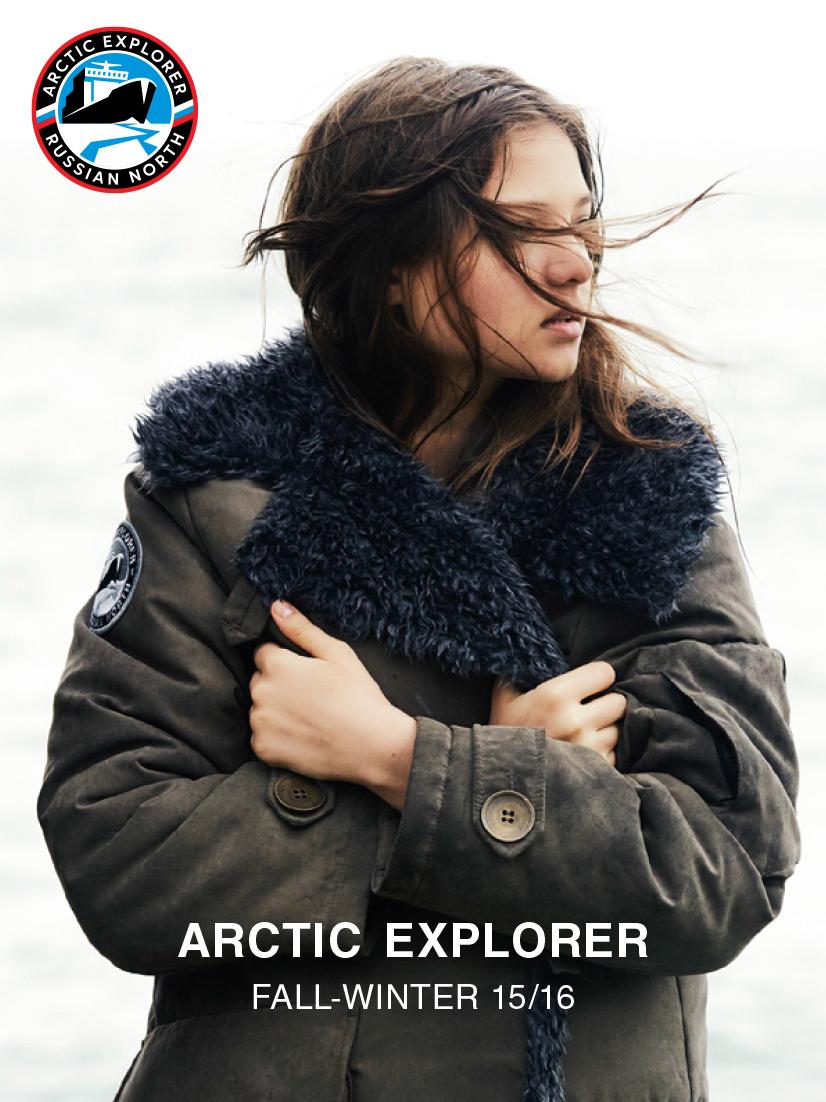 Arctic-Explorer-Lookbook-FW-15_16-FINAL-1_1.jpg
