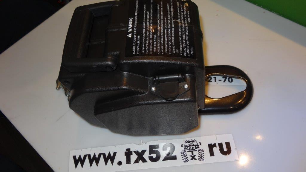 tx52_yh_leb__8_.jpg