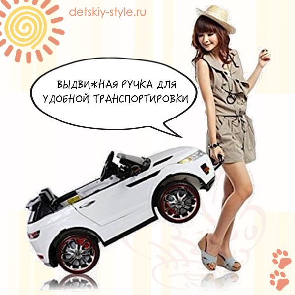 электромобиль range rover а111аа, river auto, купить, цена, электромобиль a111aa, стоимость, заказать, бесплатная доставка, river toys, дешево, кожаное сиденье, доставка по россии, заказ