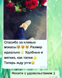 Отзыв от Елены Владимировны