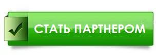 Стань партнером Официального дистрибьютора Lisap Milano!