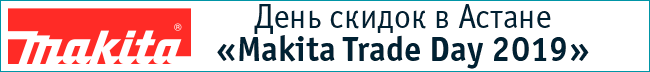 https://static-eu.insales.ru/files/1/1731/8169155/original/mtd-2019-astana.png