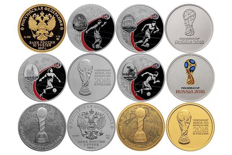 Коллекция монет, посвященных ЧМ по футболу 2018 (world cup russia)