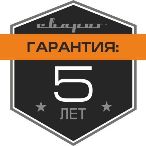 garantia_5_let-600x600.jpg