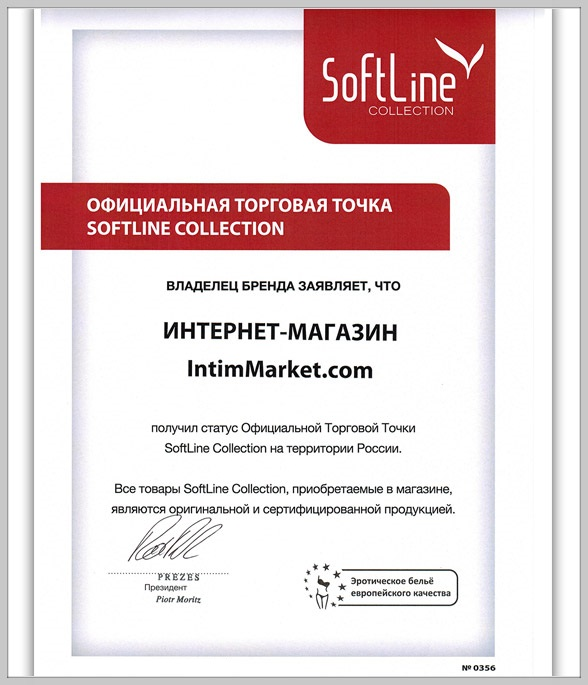 sertif-SLC1.jpg