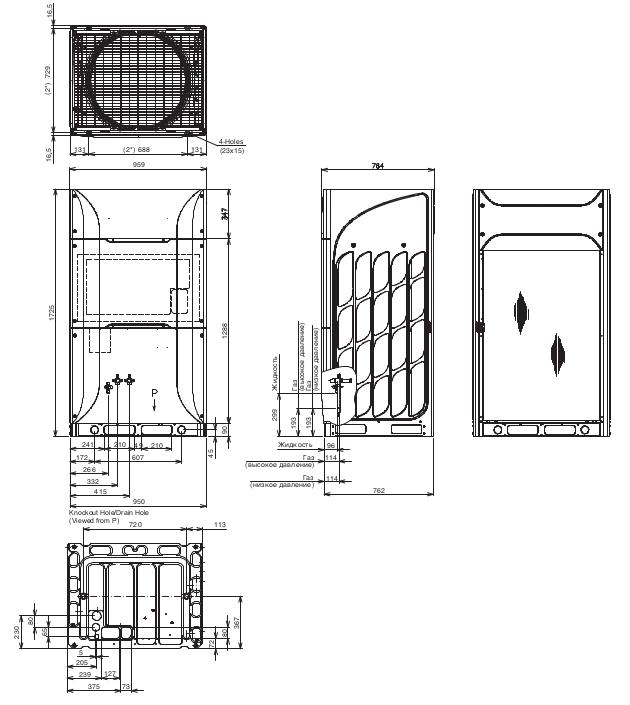 Размеры наружного блока Hitachi RAS-6FSXNPE