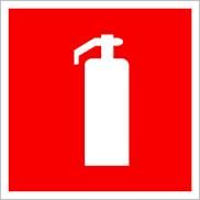 Пожарные знаки безопасности F04 Огнетушитель