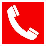 Пожарные знаки безопасности F05 Телефон для использования при пожаре